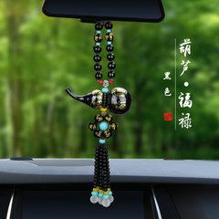 Automotive perfume pendant interior trim obsidian calabash pendant retractable GS769 White jade