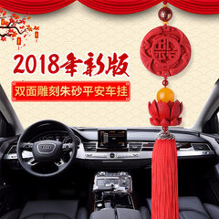 [the new version of 2018] attracting money to ensure safe access to and out of ping an vehicle inter F the peace