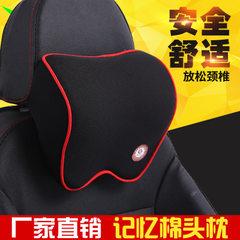 Automobile headrest pillow neck pillow pillow pillow pillow car memory cotton neck pillow interior d Black red edge (single head pillow)