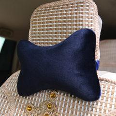 Slow rebound hydrophilic memory cotton car pillow head pillow four seasons general motors pillow nec Flannel B inky blue 29 * 20 * 9 cm