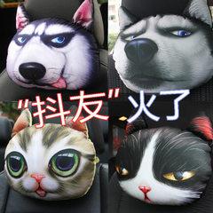 3D创意卡通头枕 个性猫咪狗dog汽车头枕护颈枕 座椅靠枕一件代发 哈士奇(露牙款)