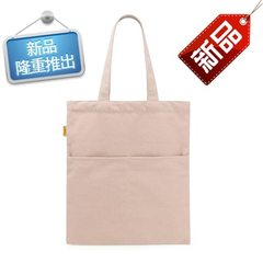 Korean design fashion convenient pocket canvas bags can be printed LOGO, support customized wholesal yellow