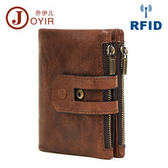New style leather wallet anti-rfid theft brush fashionable casual short style men`s purse double zip 2059 brown