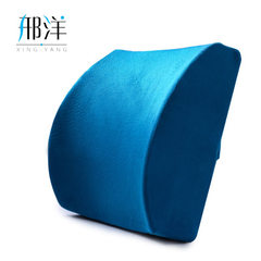 Memory cotton car waist by office back cushion back cushion slow rebound summer back pillow car wais Flannelette - sapphire blue Upgraded version of cushion for leaning on (34*33+12cm)