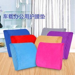 Health care back cushion special sales slow rebound car waist by office waist health memory waist A variety of optional 32 * * 12 33