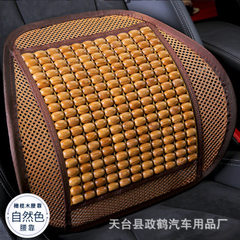 Hot style, 2018 breathable waist by the wooden bead cushion automobile waist pillow olive wood summe 38 * 42