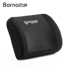 The automobile waist relies on the direct sales office of the manufacturer black 38.5 * 32 * 12 cm