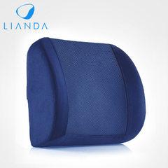 靠垫 厂家批发 舒适汽车腰靠 办公室腰垫 太空记忆棉靠垫OEM 蓝色网格布+剪毛布 38*5*32*12cm