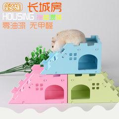 Hamster goods hamster nest golden silk bear color house DIY house hamster house two-layer house 13 * 15 * 11
