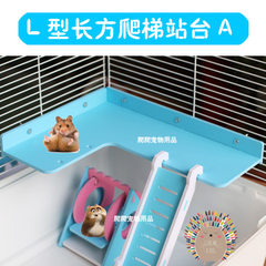 Hamster fence climbing platform golden silk bear hedgehog spadeer hamster base cage platform platfor The cherry blossom powder Length 30cm* width 23cm* height 3.5cm