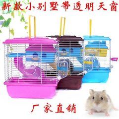 Hamster cage hamster cage hamster house hamster supplies double deck villa with transparent skylight red