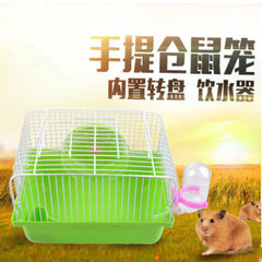 Hamster golden silk bear small rural cage wire nest bear hand - carried cage hamster supplies Mixed color