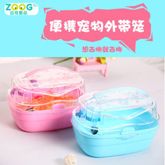 Hamster cage with portable transparent cage supplies mini cute hamster small nest hedgehog guinea pi pink