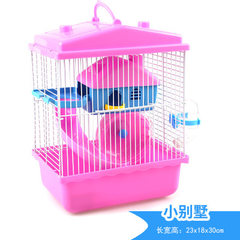 Hamster cage hamster house hamster supplies two-layer hamster cage hamster luxury villa small house  brown