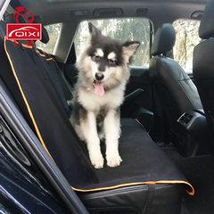 Pet pad dog car backseat back seat anti-fouling car mat safety seat trunk seat cushion car dog pad black