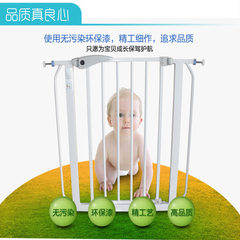 The factory directly sells baby safety gate fence baby stairs guard fence pet dog fence bar fence is 78cm (h) *72cm (w)