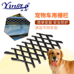 Pet fence window guardrail pet gate fence pet retractable fence pet supplies wholesale Can be customized