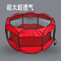 Pet eight side fence portable folding dog tent waterproof mosquito proof cat dog cage fence cat dog  red