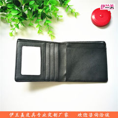 Professional custom men`s purse Korean version PU short money clip leisure card package students zer Light grey