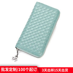 New south Korean version of the knitting long zipper purse for men and women woven leather zipper pu khaki