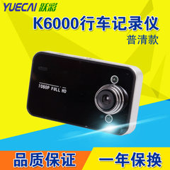 Manufacturer`s direct selling k6000 puqing automobile data recorder car mini 1080p insurance car ins k6000
