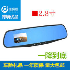 2.8-inch rearview mirror vehicle recorder 2.7-inch vehicle recorder vehicle insurance 4S shop gift r black
