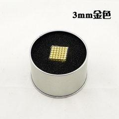 Bakke ball 3mm216 gold color magic magnetic ball neodymium ferroboron magnetic ball magnetic ball be Six colors mixed randomly