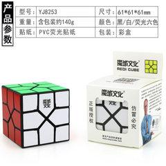 Rubik`s cube culture new product, rubik`s cube Redi, is crazy to move the edges, irregular and irreg Yj8253-redi rubik`s cube black