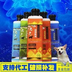 Manufacturer OEM pet shower shampoo dog bath shampoo wholesale pet shampoo bath liquid cat shampoo Fluffy plastic