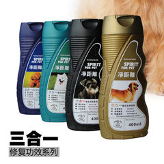 Pritifacient is 400ml from the three-in-one repair series of pet shampoo shampoo shampoo shampoo for Red hair is special