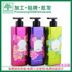 Perfumed shower fragrance OEM fragrance fragrance perfume perfume perfume perfume perfume perfume pe 500 ml