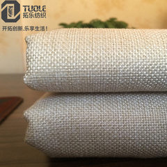 Spot pillow cloth 900D cushion cationic imitation linen wool fabric market pillow cloth B1 light beige 900D 230g