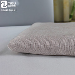 Spot pillow white 900D cationic imitation linen cloth foreign trade pillow cloth wool coating B2 rice white 900D 185g