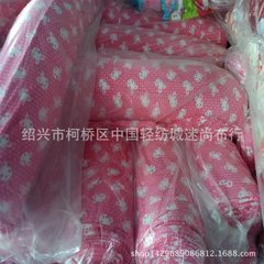 Mishang home textile manufacturers supply 400 g thick flannel ferret material wholesale variety orange