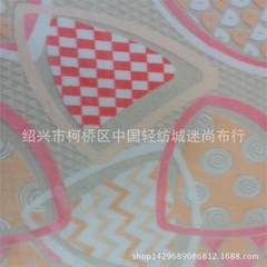 Spot supply: 3D decayed flannels with three-dimensional decorative patterns handiao velvet 3D carved red