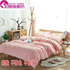 厂家直销水洗棉四件套批发床笠式简约格调床单被套床上用品 1.5床单款 200*230