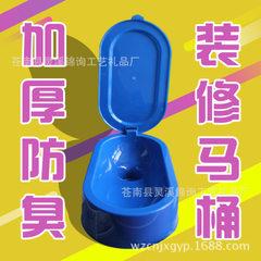 厂家批发装修公司工地使用塑料非一次性加厚临时马桶蹲便器小便池 40*28cm
