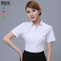 Tailor-made business suit, formal dress, women`s wear, twill shirt, OEM customized wholesale printin White twill s.