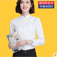 Long-sleeved blouse white business shirt slim down to show slim OL overalls business suit v-neck ove 4003 35