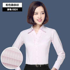 2017 new women`s stripe long-sleeve shirt business occupational wear white work shirt women`s long-s It is 1931 35