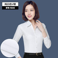 White shirt and long sleeve 2017 autumn wear new Korean version of large size slim professional OL s 1600 35