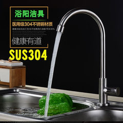 Kitchen sink single trough face basin with stainless steel 304 kitchen faucet 304 single cold tap