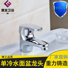 Domestic installation bathroom sink sink basin single cold faucet face basin faucet washbasin water- WDF5024 basin copper single cooling tap without hose