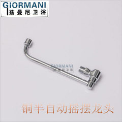 Thickened copper body semi-automatic swing bibcock hotel chef kitchen faucet kitchen cold faucet Copper semi-automatic (20 cm long)