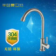 SUS304 single cold kitchen tap stainless steel kitchen sink faucet vertical wire drawing factory dir Used by the big bend