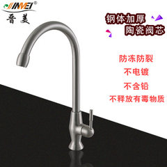 Factory direct sale stainless steel health without lead environmental protection kitchen sink bibcoc Fine wire drawing
