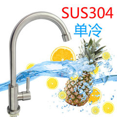 304 stainless steel single cold sink sink water faucet bowl bibcock sanitary ware manufacturer whole 304 wire drawing single cold dish basin faucet 48131