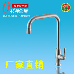 Manufacturer direct - selling 304 stainless steel single - cold kitchen faucet bathroom sink washbas Wire drawing