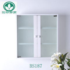 Bathroom cabinet frosted glass bathroom cabinet fashionable household creative receiving cabinet cus 51.5 * 14.5 * 55