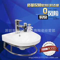 Manufacturer direct sale special 16 inch stainless steel stand basin/ceramic hanging basin wash basi 410*380*200(16-inch basin + bracket)